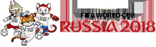 2018 год - Чемпионат мира по футболу в России