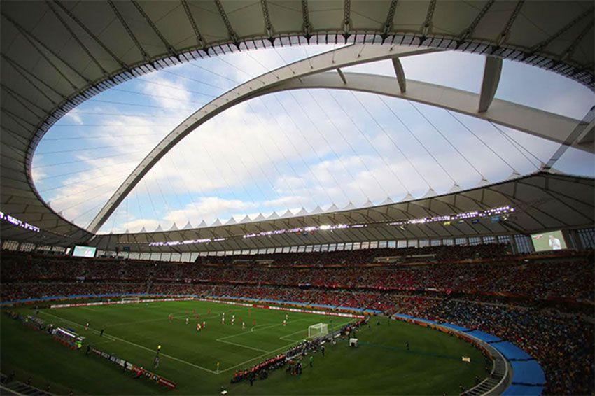 Нижний Новгород стадион Стрелка