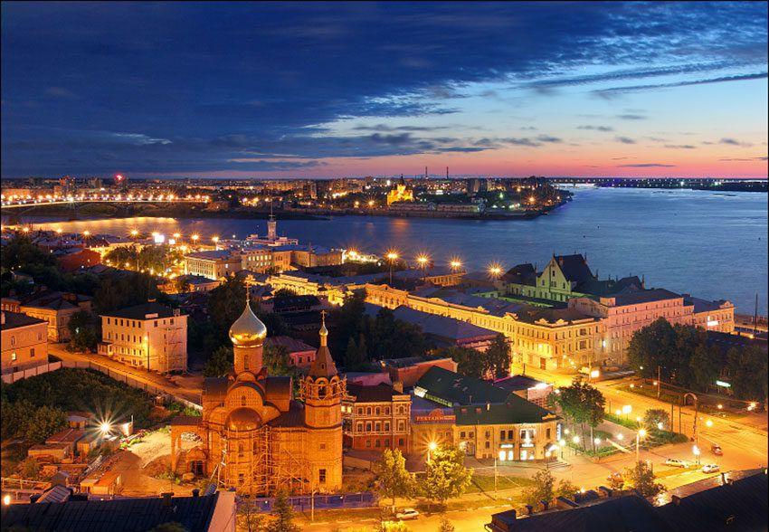 Нижний Новгород недорогие гостиницы