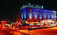 Дешевые отели Нижнего Новгорода
