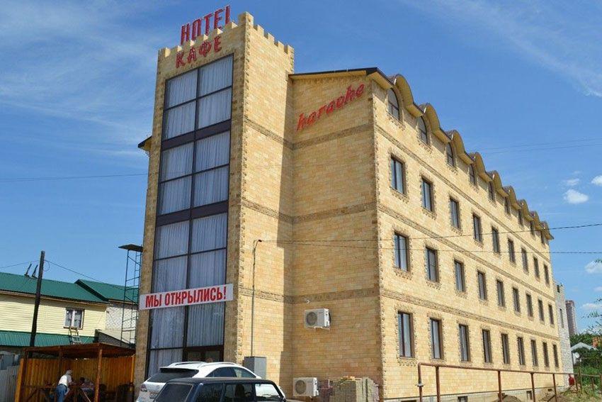Frant hotel Волгоград цена