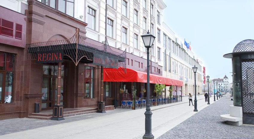 Гостиница Регина в Казани