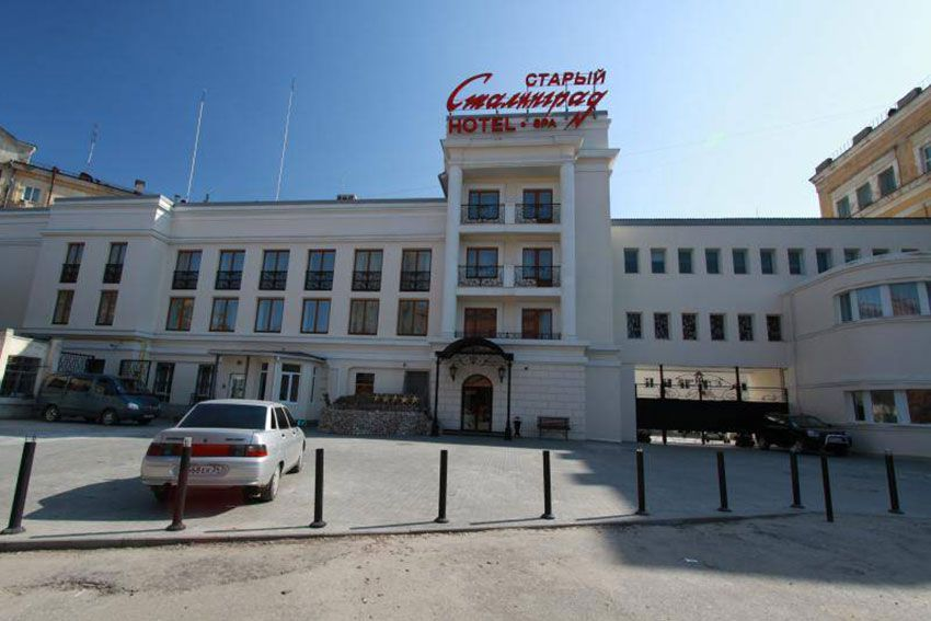 Гостиница Старый Сталинград в Волгограде - фото