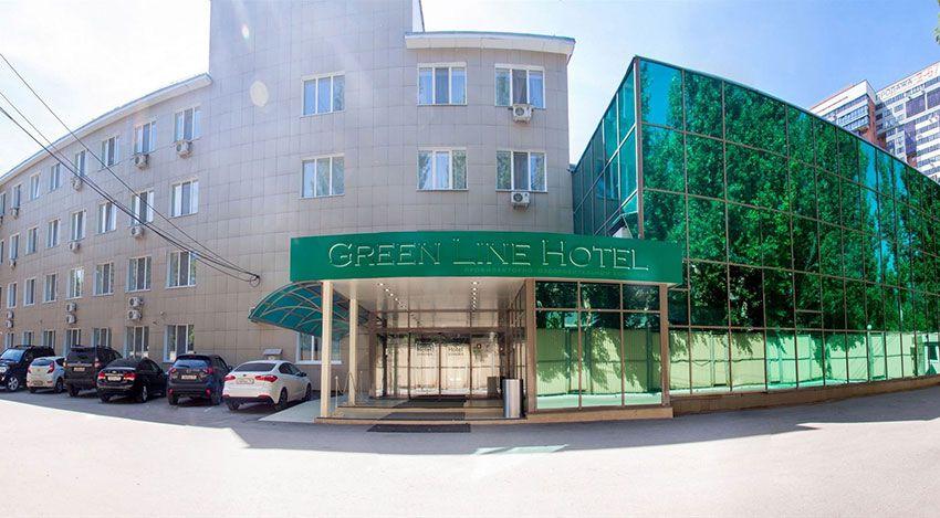 Green line гостиница в Самаре