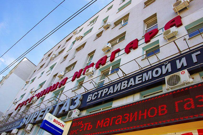 Карбышева 63 б гостиница в Самаре