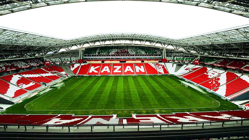 Казань Арена 2018