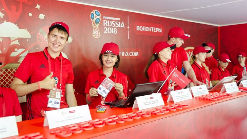 Обучение волонтеров чемпионата мира