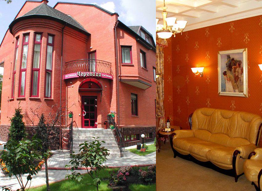 Отель Черепаха Калининград