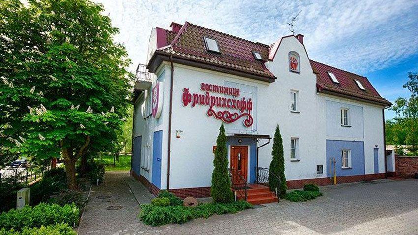 Отель Фридрихсхофф Калининград