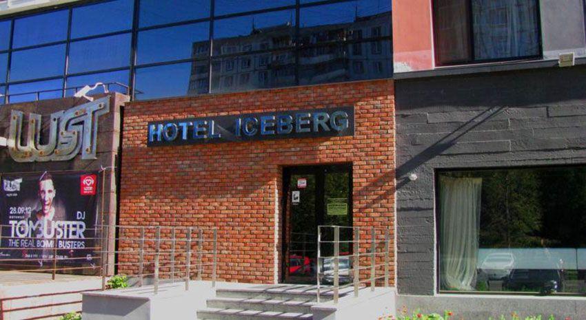 Отель Iseberg в Самаре