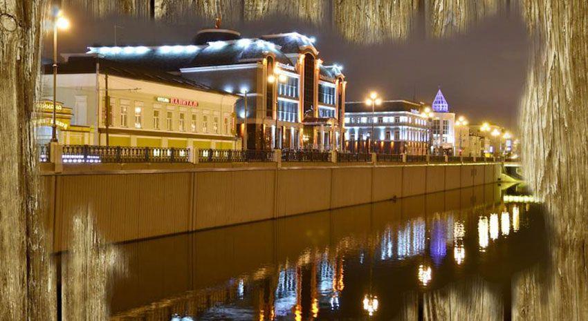 Отель Капитал Казань