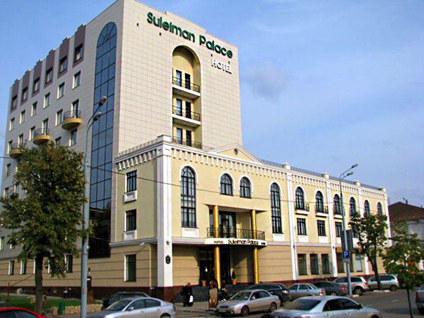 Сулейман Палас отель в Казани