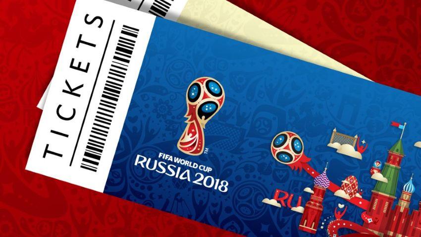 Билеты на ЧМ для иностранцев