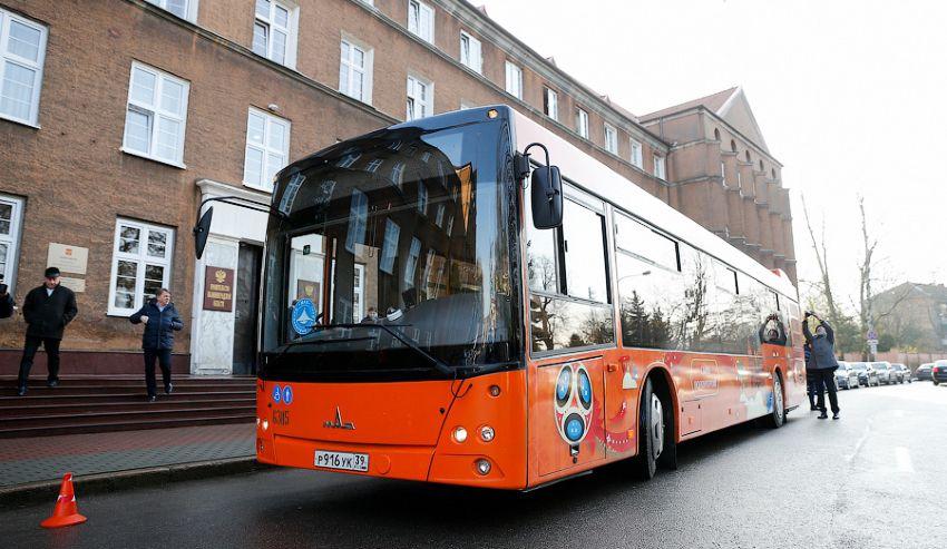 Брендированный автобус к ЧМ 2018 в Калининграде