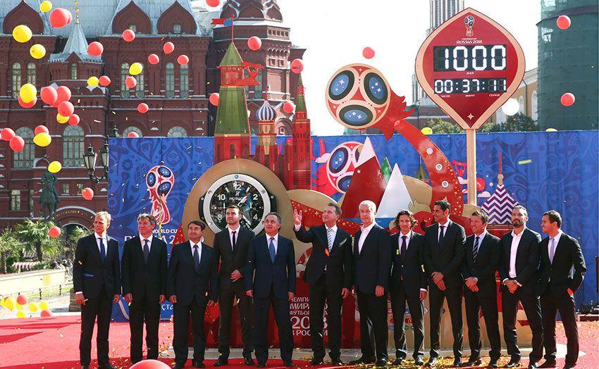 Часы в Казани до ЧМ 2018