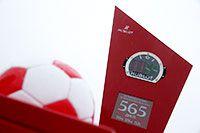 Часы в Казани, показывающие время до начала ЧМ 2018