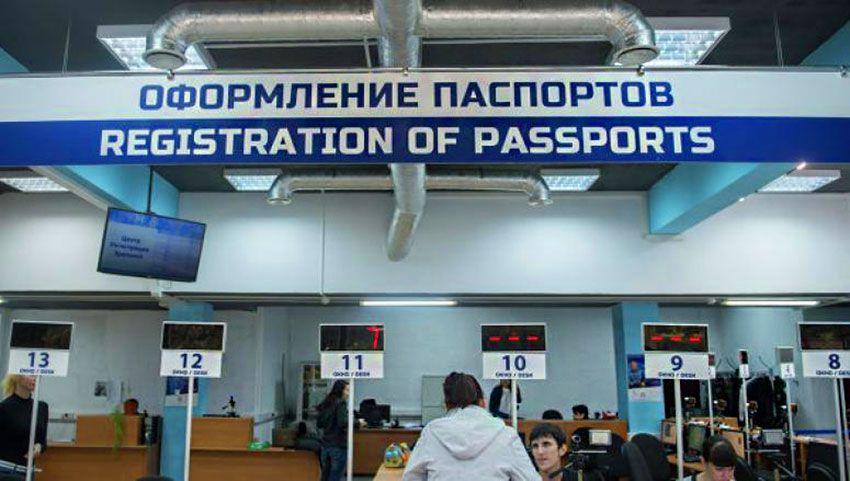 Где выдают паспорт болельщика