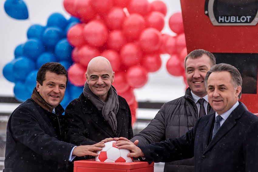 Отсчет времени до ЧМ по футболу 2018 в Казани