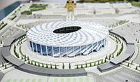 Стадион для ЧМ 2018 Нижний Новгород