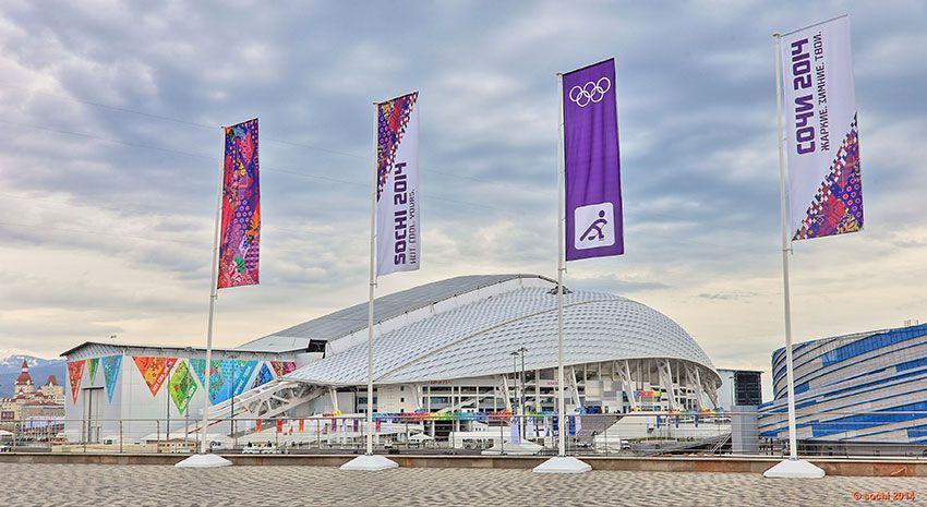 Стадион Фишт Олимпиада 2014