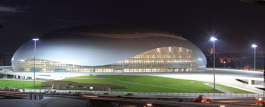 Стадион Фишт - фото внешнего вида