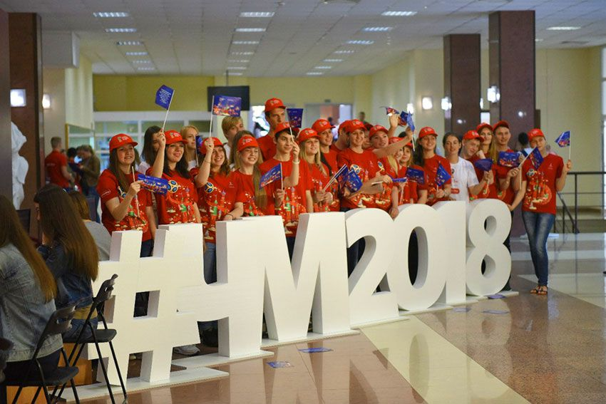 Волонтеры FIFA 2018