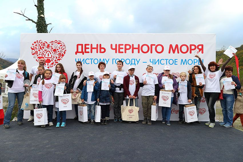 Волонтеры в Сочи 2018