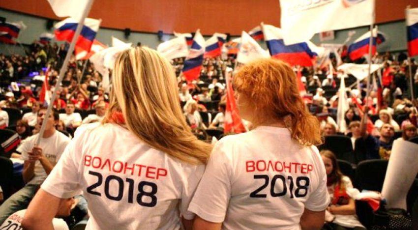 Волонтеры Москвы ЧМ-2018