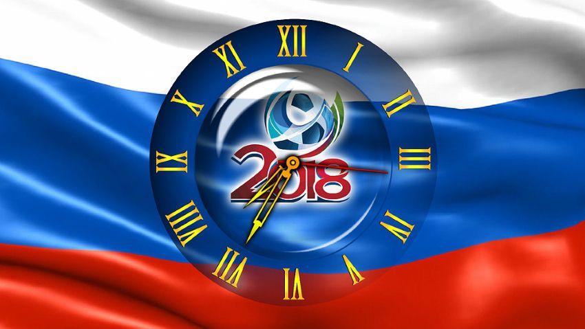 Россия принимает ЧМ-2018 года