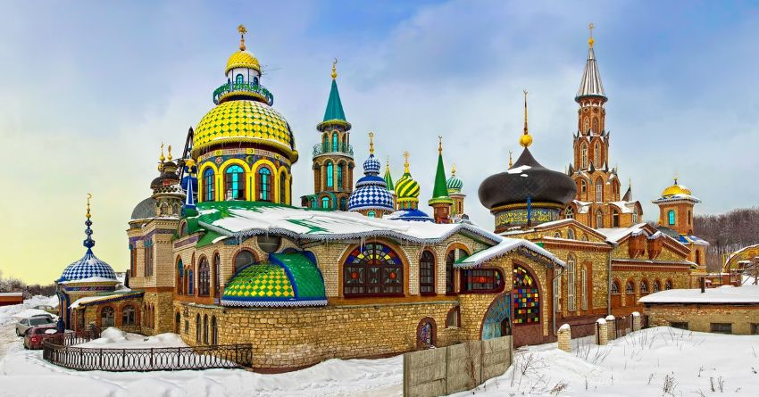 Храм всех религий в городе Казни