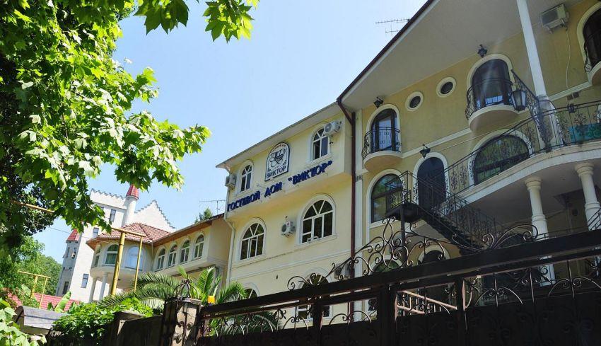 Гостевой дом Виктор, Сочи
