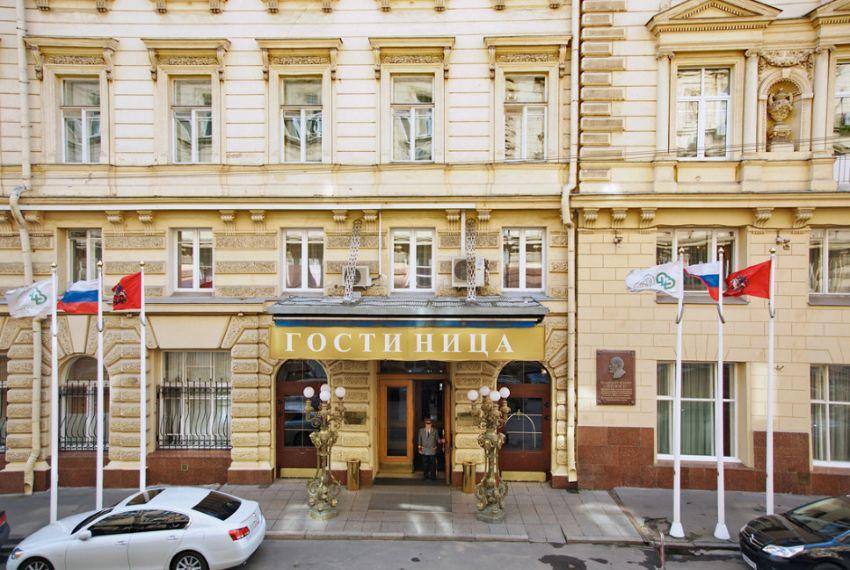 """Гостиница """"Будапешт"""", Москва"""