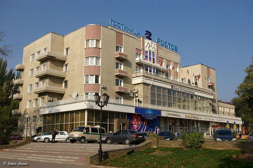 Гостиницы в Ростове-на-Дону - фото отелей