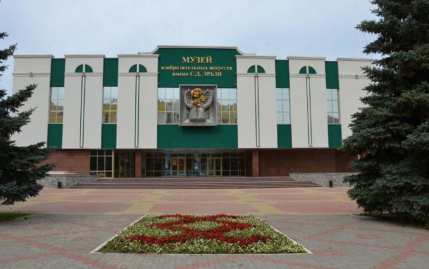 Музей Эрьзи, Саранск