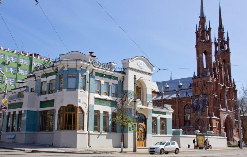 Музей Усадьба Курлиных в Самаре