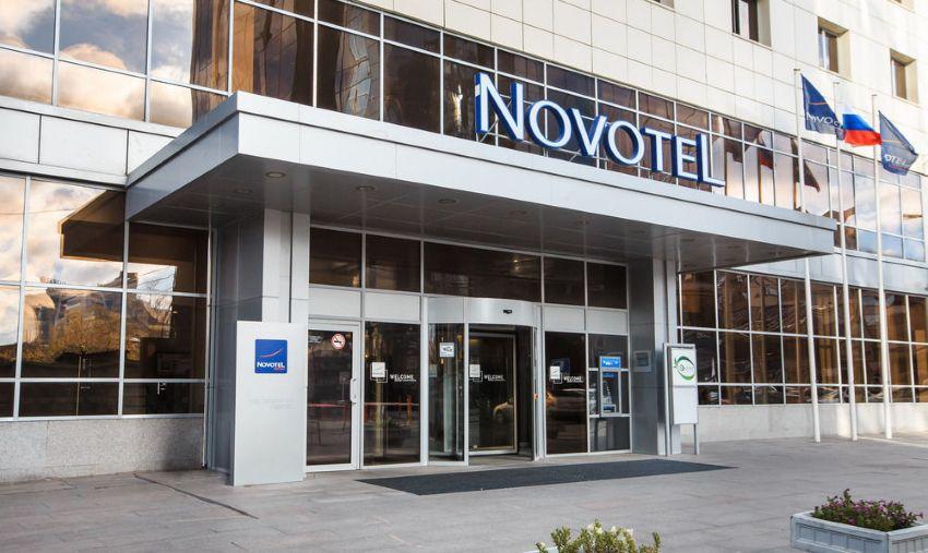 Novotel Екатеринбург