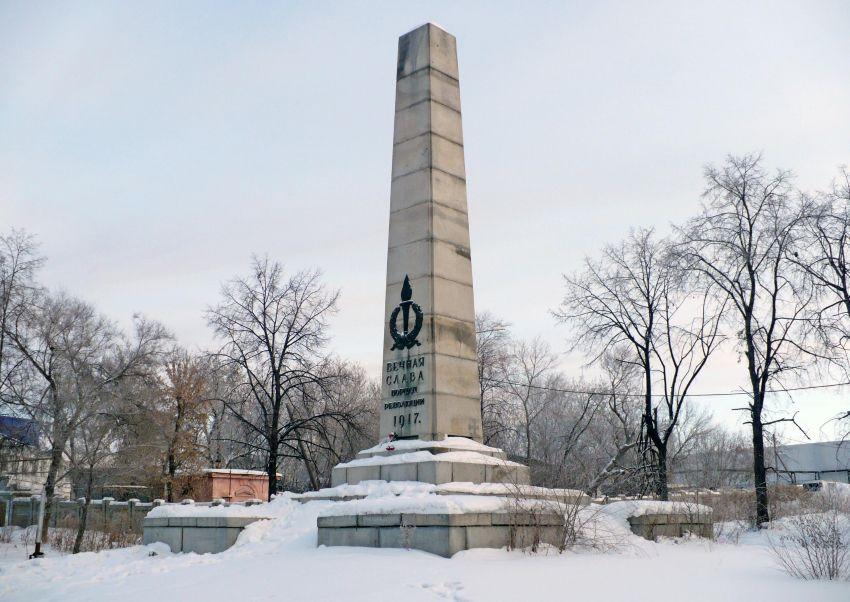 Обелиск борцам Революции 1917 года самара