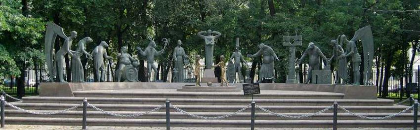 Памятник Порокам на Болотной площади в Москве