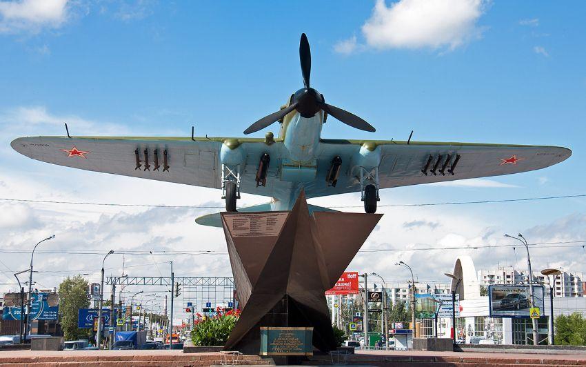 Памятник штурмовику ИЛ-2