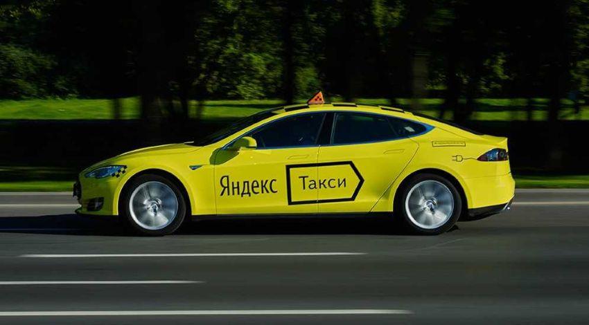 Такси в Ростове-на-Дону - заказать дешево