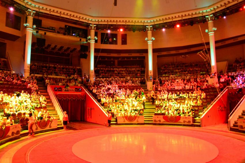 Цирк Никулина в Москве