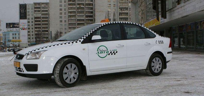 Такси в Казани