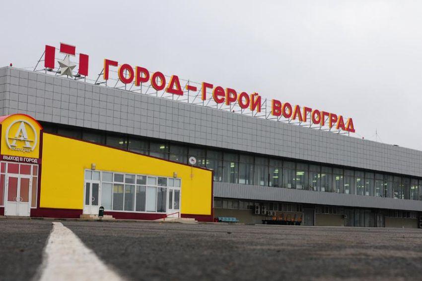 Такси из аэропорта в Волгограде