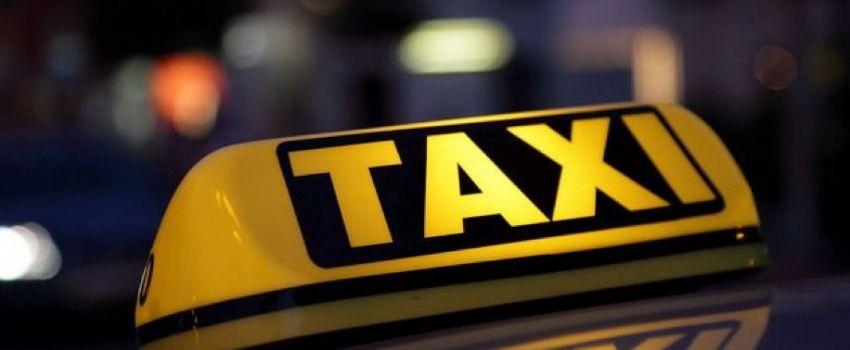 Дешевое такси в Екатеринбурге