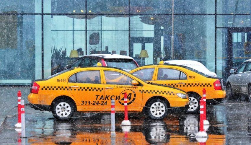 Номера телефонов такси в Екатеринбурге
