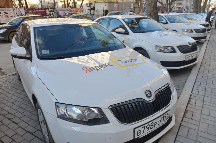Стоимость такси в Екатеринбурге
