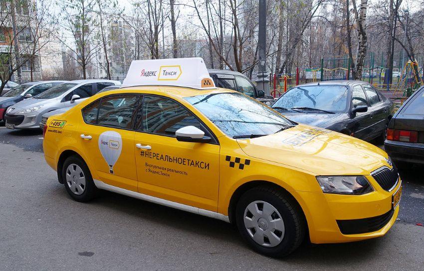 Такси в Екатеринбурге