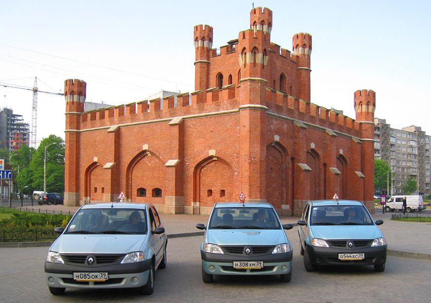 Такси в Калининграде - номера телефонов, стоимость, заказать недорого