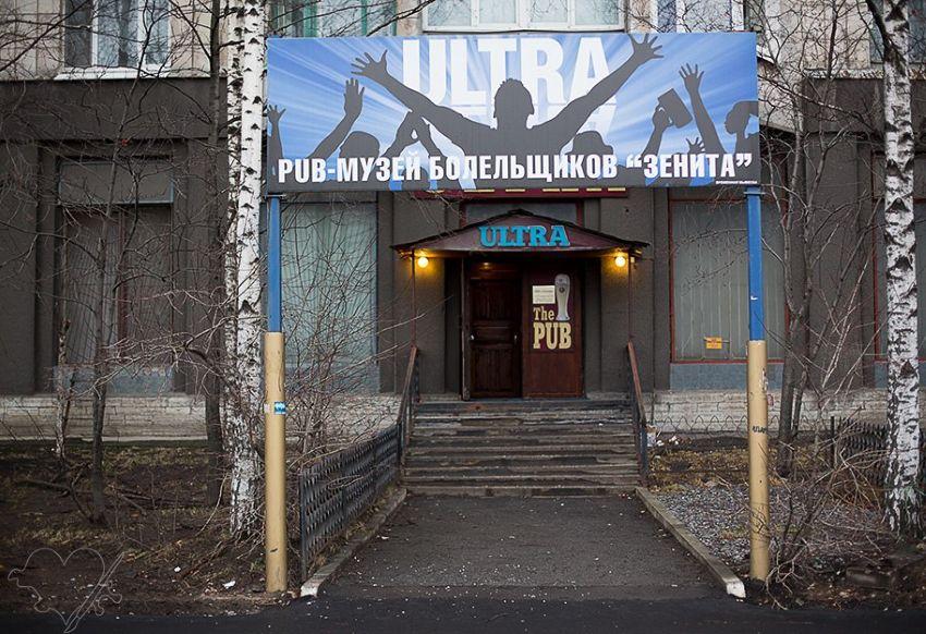 спорт-бар Ultra Pub, Санкт-Петербург