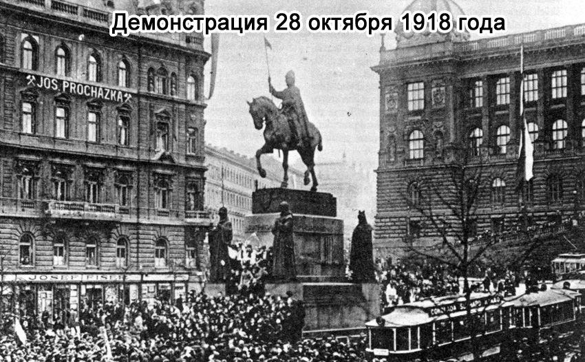 Демонстрация в 1939 году